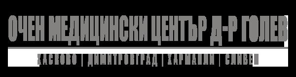 Очен медицински център Д-р Голев